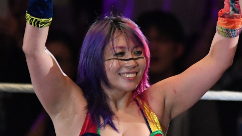Asuka Comments After Being at a Las Vegas Mall During Shooting Incident